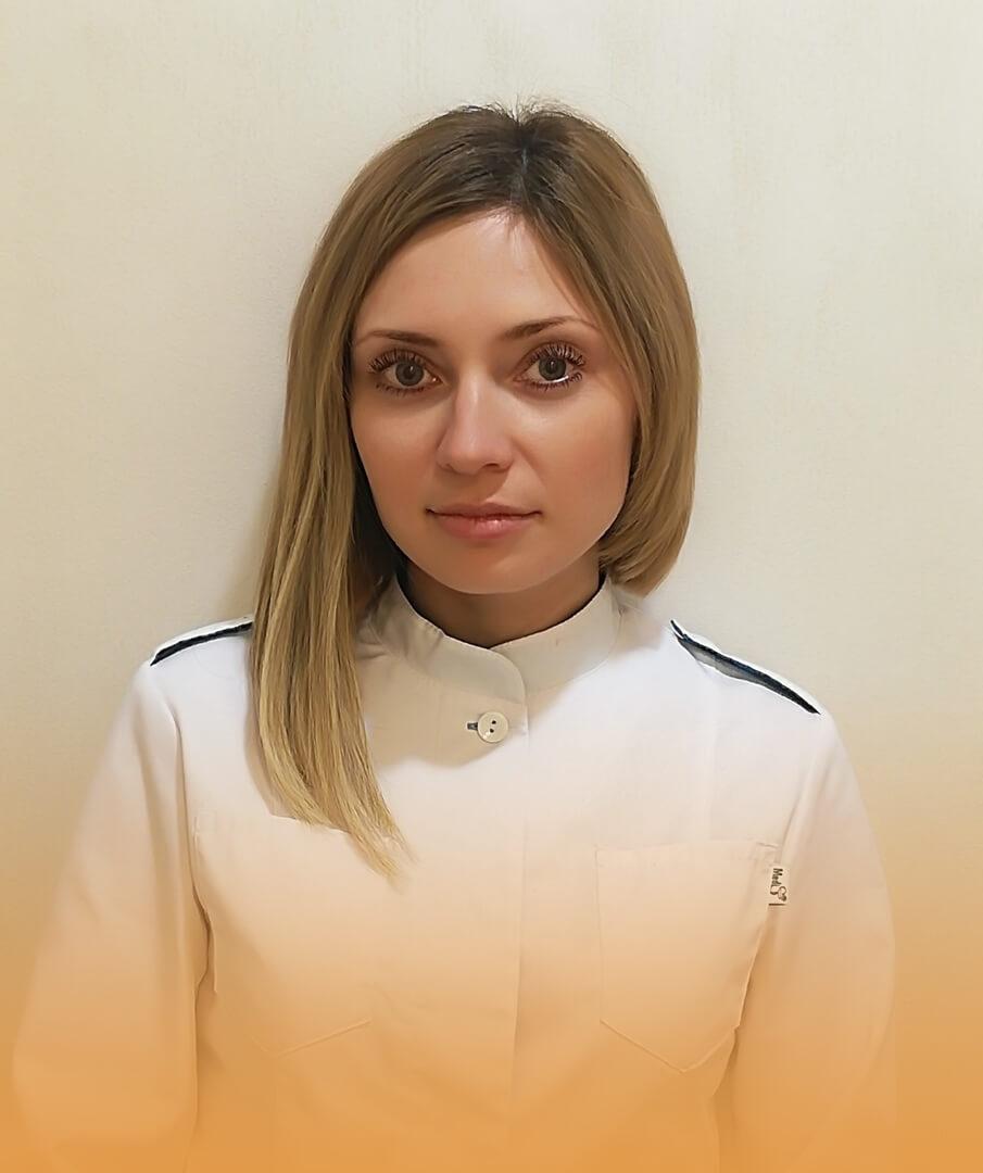 Брагина Юлия Александровна