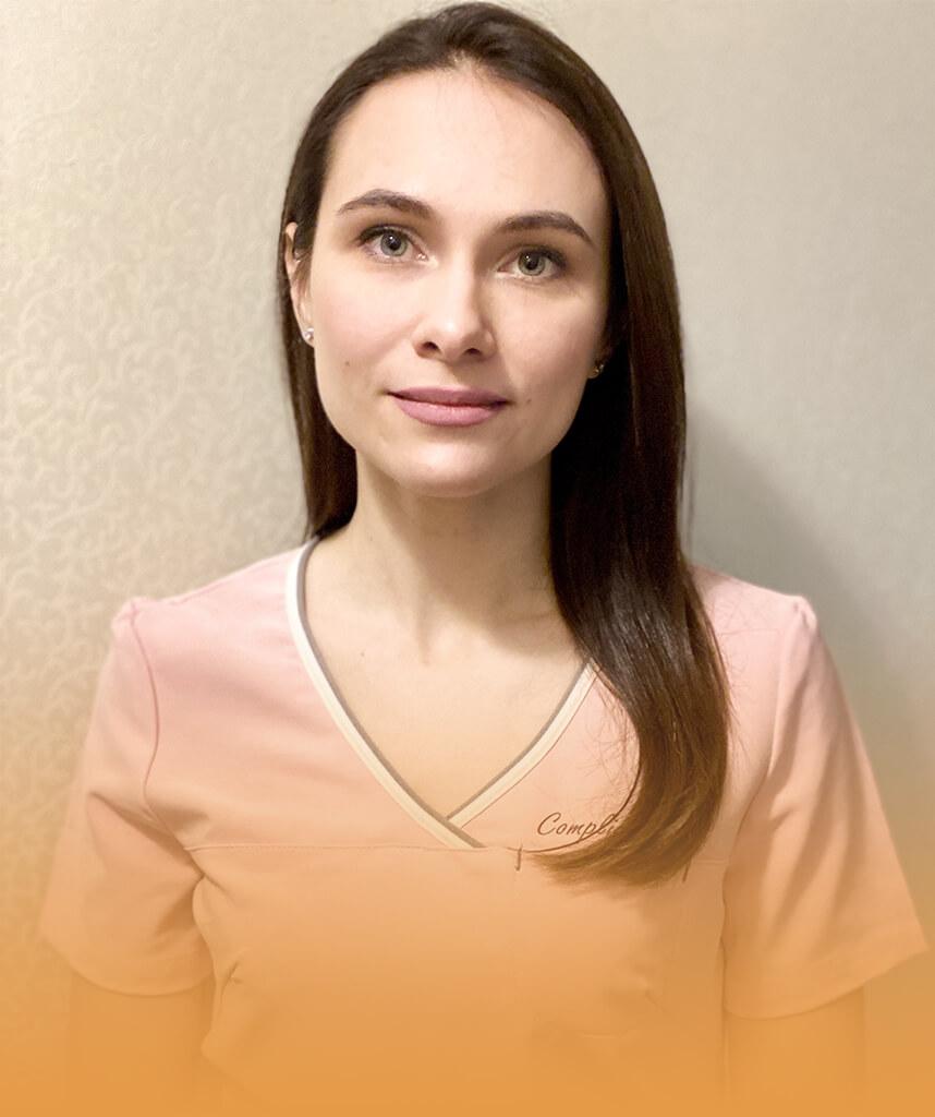 Якиревич Карина Георгиевна